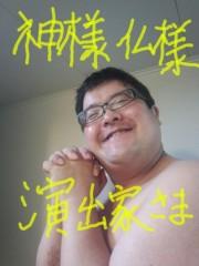いでけんじ 公式ブログ/1/3 画像1