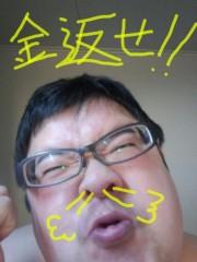 いでけんじ 公式ブログ/今年はツラくない 画像1