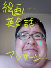 いでけんじ 公式ブログ/オレかお前か? 画像1