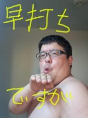 いでけんじ 公式ブログ/紳士のスポーツ 画像1