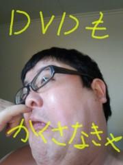 いでけんじ 公式ブログ/もしかしてタダ? 画像1