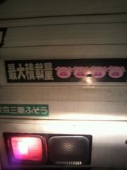 いでけんじ 公式ブログ/生まれて初めて(^-^)v 画像1