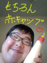 いでけんじ 公式ブログ/怖いうどん(゜Д゜) 画像1