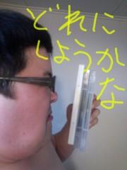 いでけんじ 公式ブログ/色ぼけジジイ 画像1