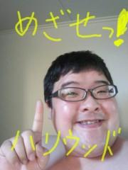 いでけんじ 公式ブログ/ネイティブ 画像1