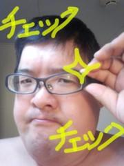 いでけんじ 公式ブログ/見覚え 画像1