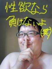 いでけんじ 公式ブログ/彼氏の軍配 画像1