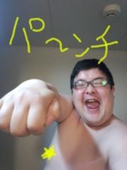 いでけんじ 公式ブログ/パンチ 画像1