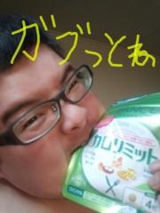 いでけんじ 公式ブログ/食べたい欲! 画像1