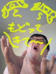 いでけんじ 公式ブログ/1番違い 画像1