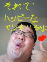 いでけんじ 公式ブログ/思い出の! 画像1