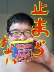 いでけんじ 公式ブログ/輸入 画像1