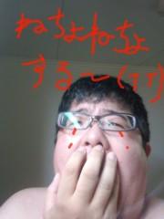 いでけんじ 公式ブログ/引っかかった(*_*) 画像1