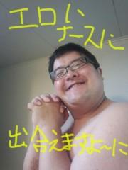 いでけんじ 公式ブログ/宣告 画像1