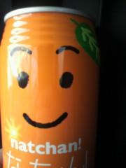 いでけんじ 公式ブログ/ いでちゃんって言う飲み物作りませんか?(笑) 画像1