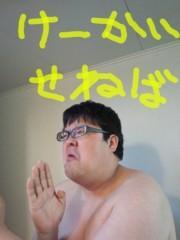 いでけんじ 公式ブログ/魚A午 画像1