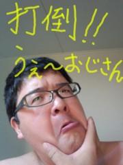 いでけんじ 公式ブログ/うぇ〜!っと 画像1
