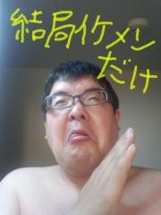 いでけんじ 公式ブログ/タイムスリップ 画像2