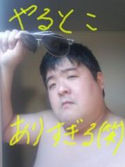いでけんじ 公式ブログ/ライバル 画像1