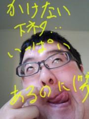 いでけんじ 公式ブログ/ショップ店員 画像1