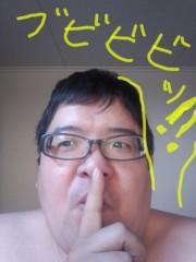 いでけんじ 公式ブログ/威力業務妨害 画像1