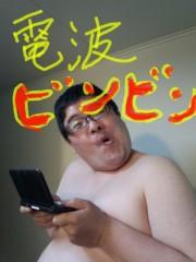いでけんじ 公式ブログ/連続爆発! 画像1