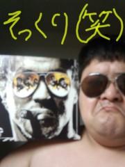 いでけんじ 公式ブログ/最強!最高♪ 画像1
