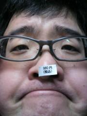 いでけんじ 公式ブログ/税込み! 画像1