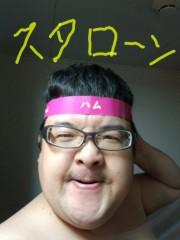 いでけんじ 公式ブログ/ハムの人 画像1