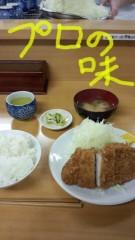 いでけんじ 公式ブログ/名店! 画像1