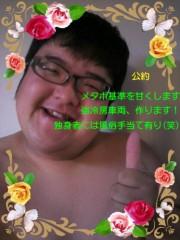 ���Ǥ��� ��֥?/Ω���䡩 ����1