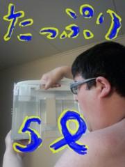 いでけんじ 公式ブログ/たっぷり! 画像1