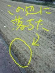 いでけんじ 公式ブログ/被災地(x_x) 画像3