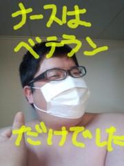 いでけんじ 公式ブログ/名医はおしゃべり 画像1