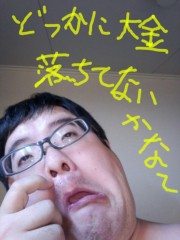 いでけんじ 公式ブログ/マヤ! 画像1