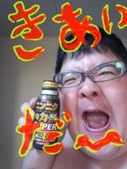 いでけんじ 公式ブログ/朝からみっちり 画像1