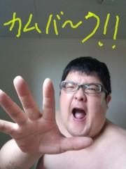 いでけんじ 公式ブログ/断捨離の達人(゜Д゜) 画像1