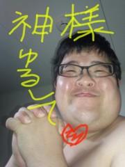 いでけんじ 公式ブログ/100% 画像1
