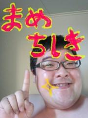 いでけんじ 公式ブログ/夏の最強グッズ 画像1