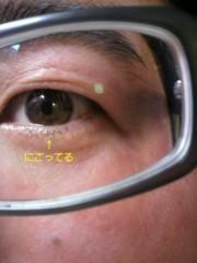 いでけんじ 公式ブログ/ やっと仲良くなってきたo(^-^o)(o^-^)o 画像1
