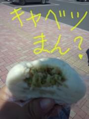 いでけんじ 公式ブログ/4〜5年ぶりのヾ(≧∇≦) 画像2