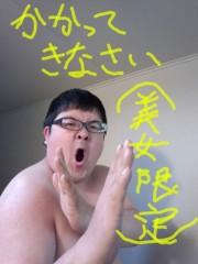 いでけんじ 公式ブログ/予定は? 画像1
