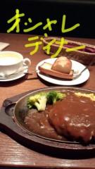 いでけんじ 公式ブログ/観劇バーグ(写メ追加m(_ _)m) 画像1