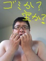 いでけんじ 公式ブログ/しばれる 画像1