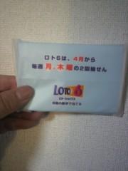 いでけんじ 公式ブログ/週1→週2(>_<) 画像1