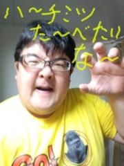 いでけんじ 公式ブログ/ハニーハント 画像1