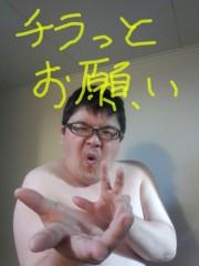 いでけんじ 公式ブログ/テレキ 画像1