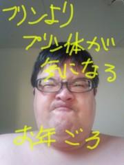いでけんじ 公式ブログ/噂+ご婦人=? 画像1