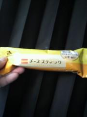 いでけんじ 公式ブログ/ 旨いの見っけた\(^o^)/ 画像1
