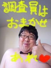 いでけんじ 公式ブログ/ランラン♪ランド♪ 画像1